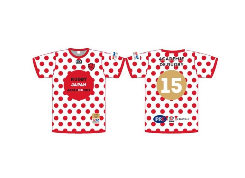 Ragbyové dresy pro letní kempy 2019